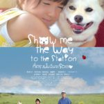 SHOW-ME-POSTER-online