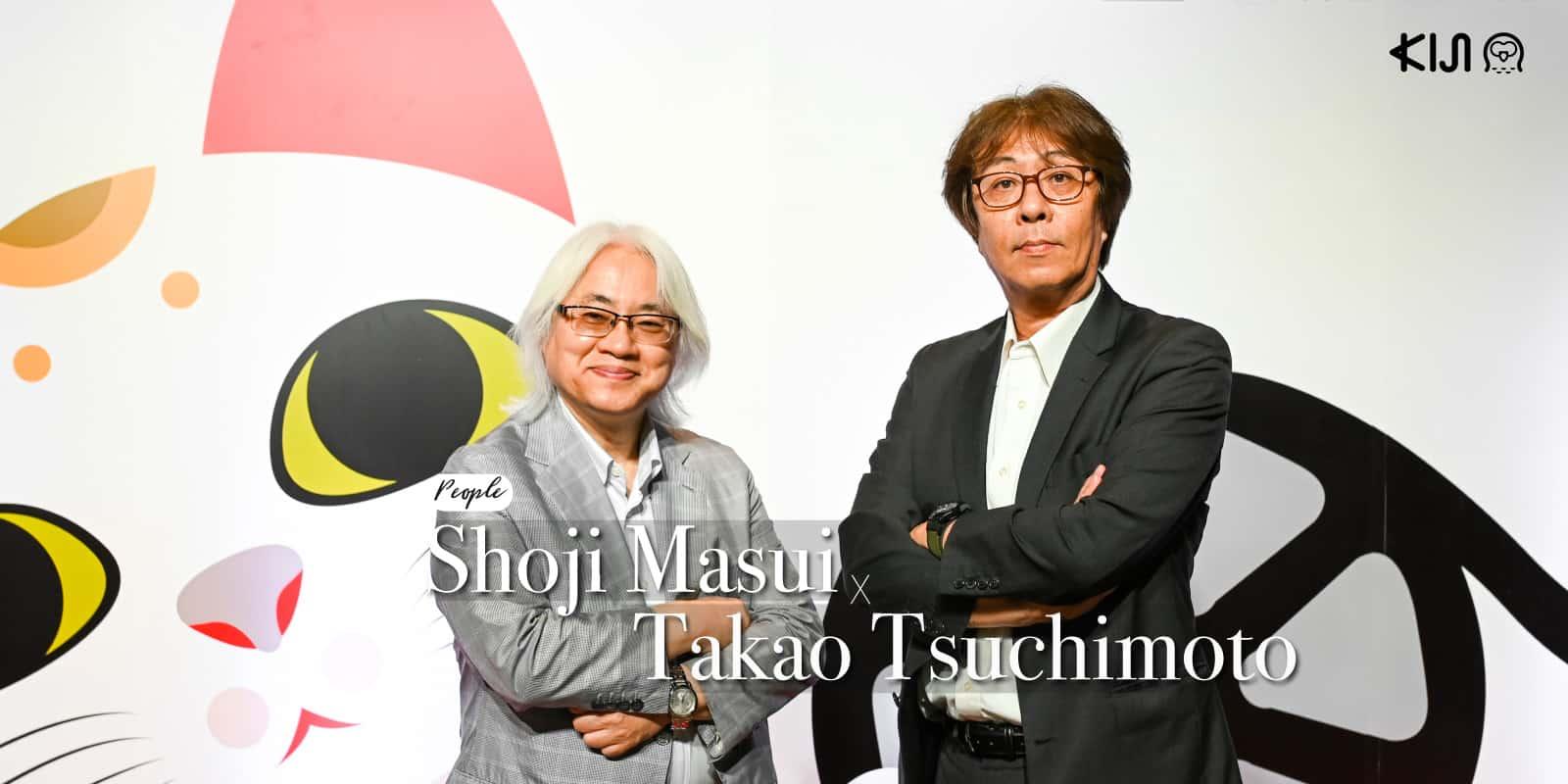 มาซึอิ โชจิ (Shoji Masui) และ สึจิโมโตะ ทาคาโอะ (Takao Tsuchimoto)