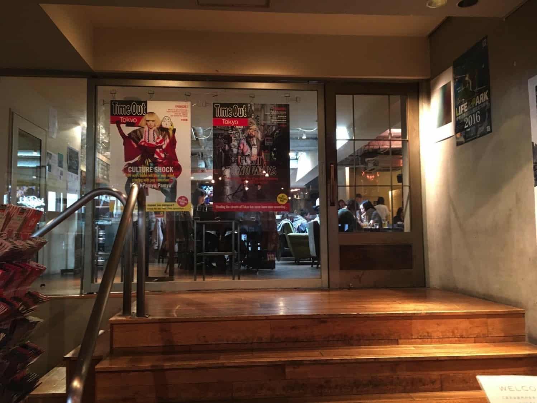 LGBT คาเฟ่ ใน โตเกียว : Time Out Cafe & Diner