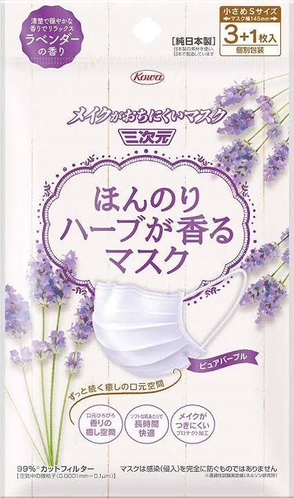 หน้ากากอนามัยแบบมีกลิ่นหอม ป้องกัน PM 2.5 ญี่ปุ่น