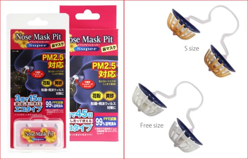 ที่กรองฝุ่นจมูก ป้องกัน PM 2.5 ญี่ปุ่น