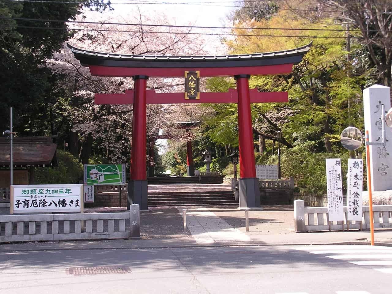 วัด ศาลเจ้าโอมิยะ ฮาจิมังกู (Omiya Hachimangu Shrine) ขอผู้ ขอพรความรัก โตเกียว