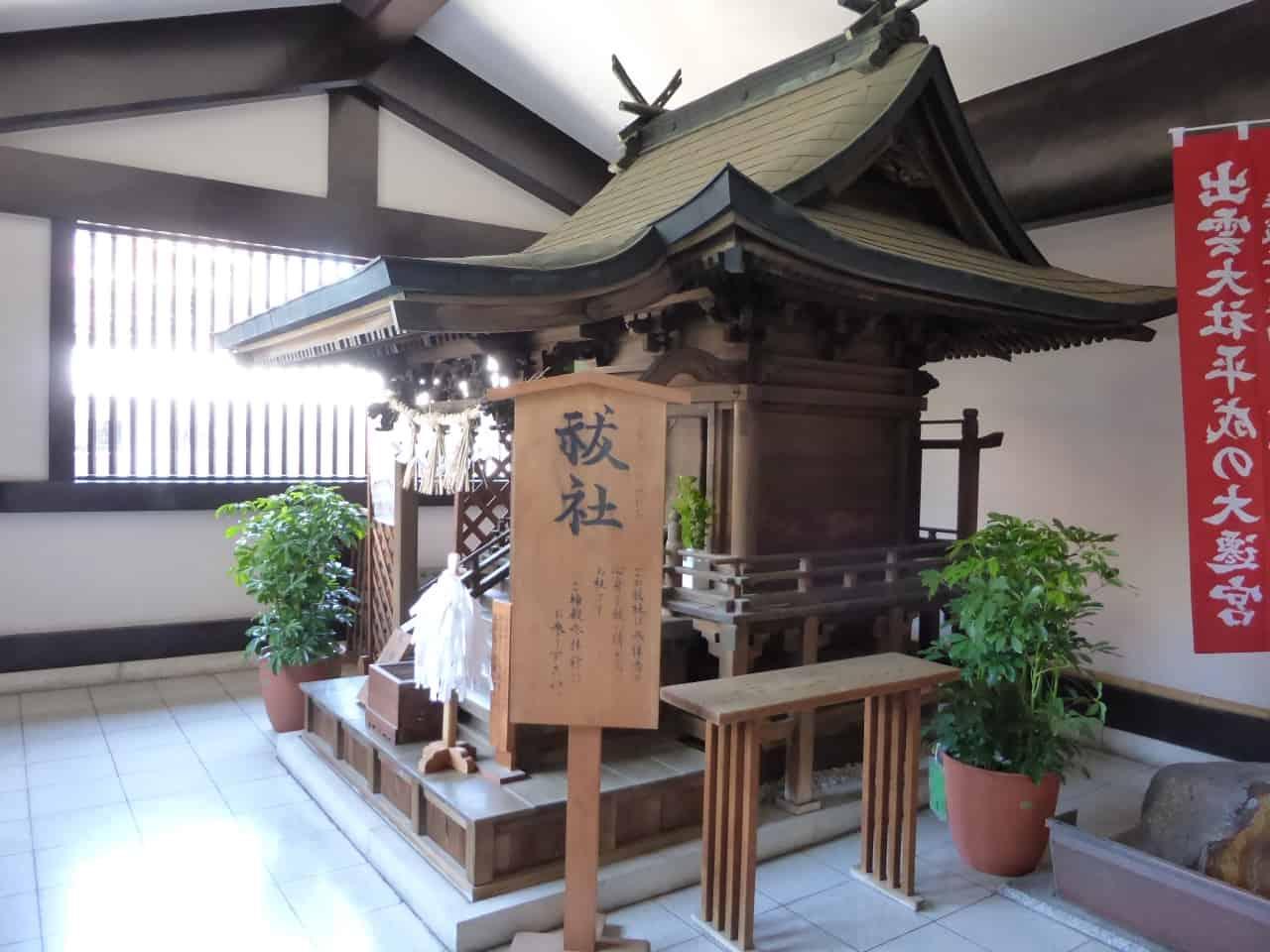 ศาลเจ้าอิซุโมะ โตเกียว (Izumo Taisha Tokyo) ขอพรความรัก