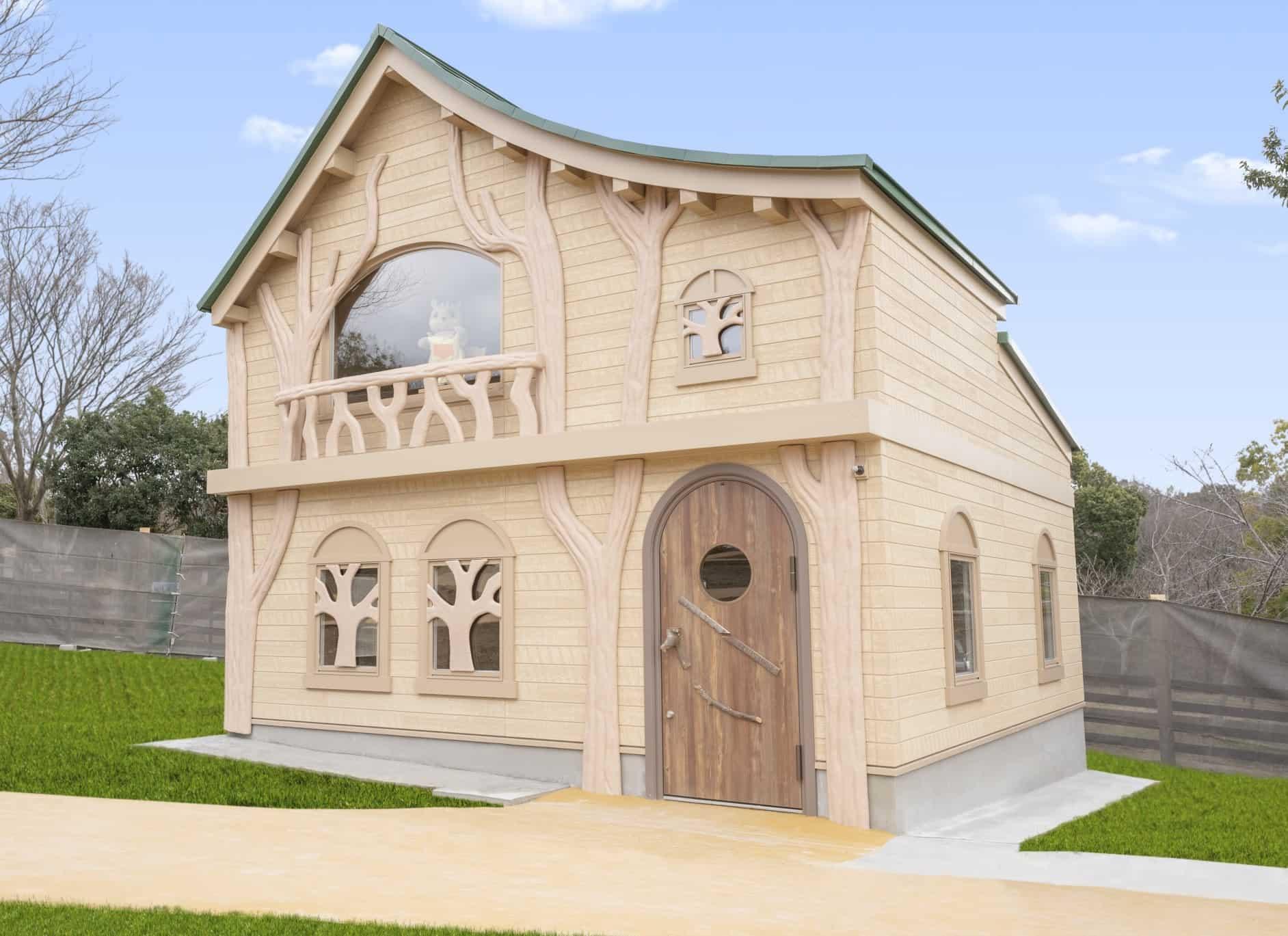 Sylvanian Park House
