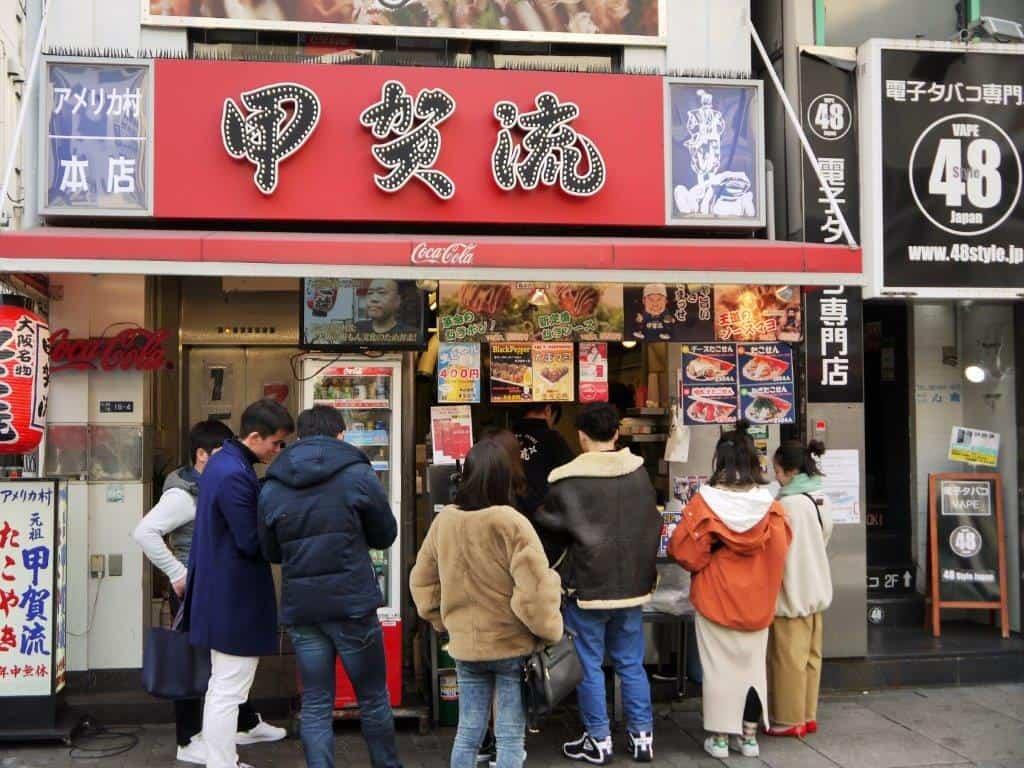 ร้านทาโกยากิ โอซาก้า : Kogaryu American Village Honten
