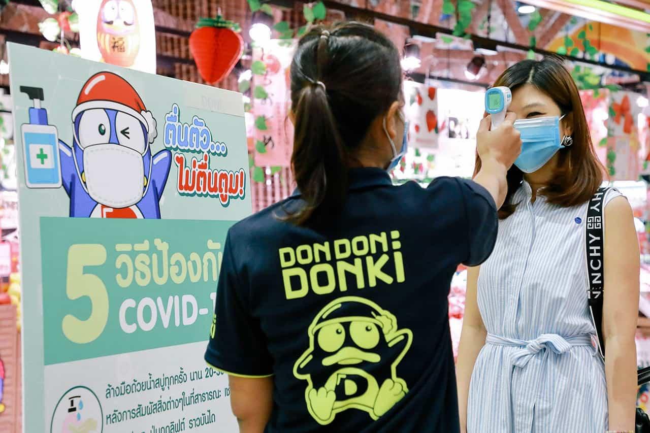 DON DON DONKI THE MARKET BANGKOK มีบริการตรวจวัดไข้ก่อนเข้า