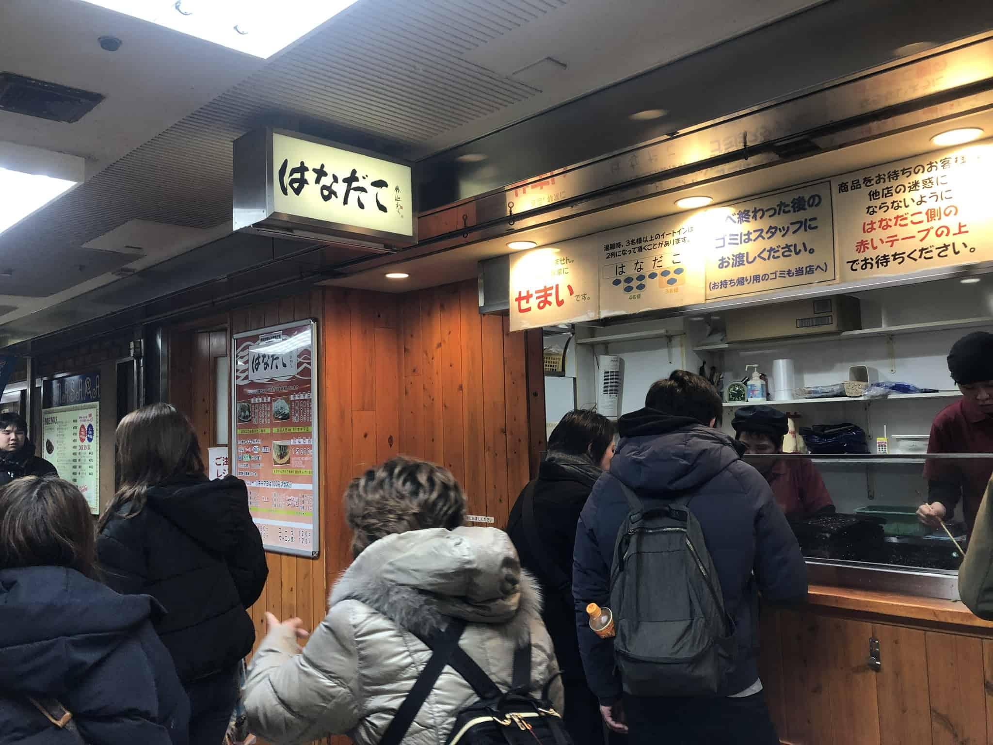 ร้านทาโกยากิในโอซาก้า : ฮานะดาโกะ (Hanadako)