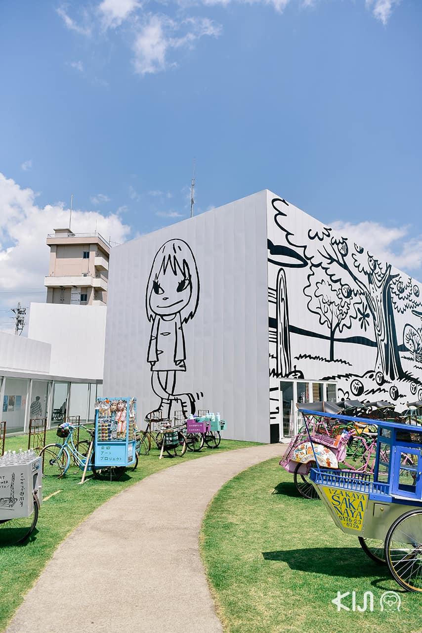 ศูนย์ศิลปะโทวาดะ (Towada Art Center) รวบรวมงานศิลปะดีดีจากทั่วทุกมุมโลก