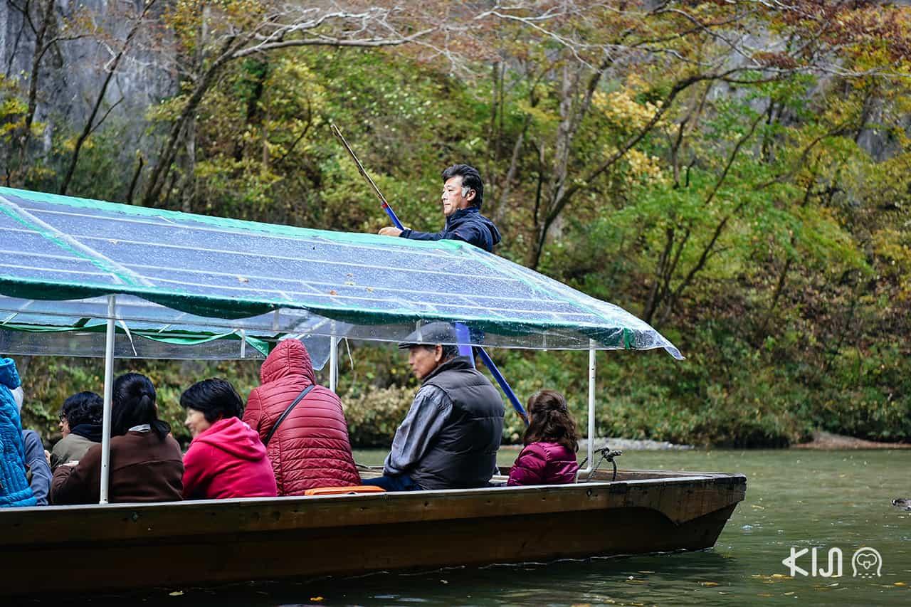 ที่เที่ยวอิวาเตะ (Iwate) : หุบเขาเกบิเค (Geibikei Gorge)