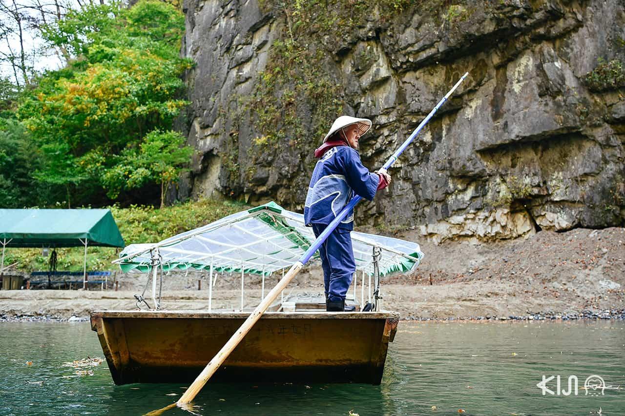 เที่ยวที่หุบเขาเกบิเค (Geibikei Gorge) จ.อิวาเตะ (Iwate)