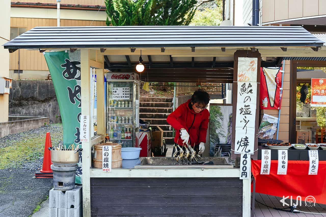ร้านปลาอายุย่าง ที่หุบเขาเกบิเค (Geibikei Gorge) จ.อิวาเตะ (Iwate)