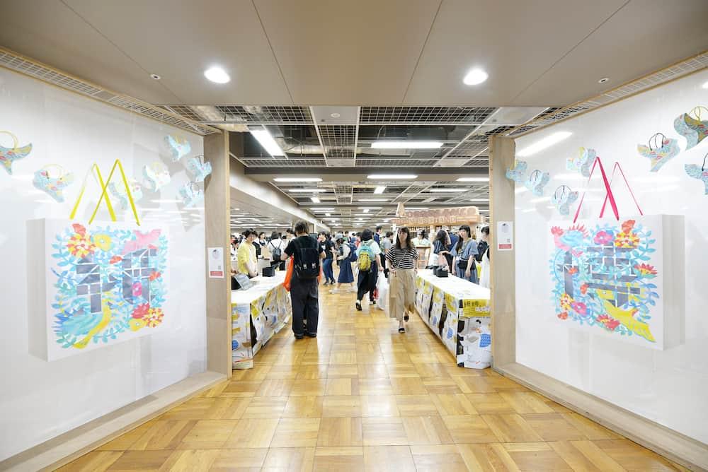 เที่ยวเซนได Kamihaku in Sendai