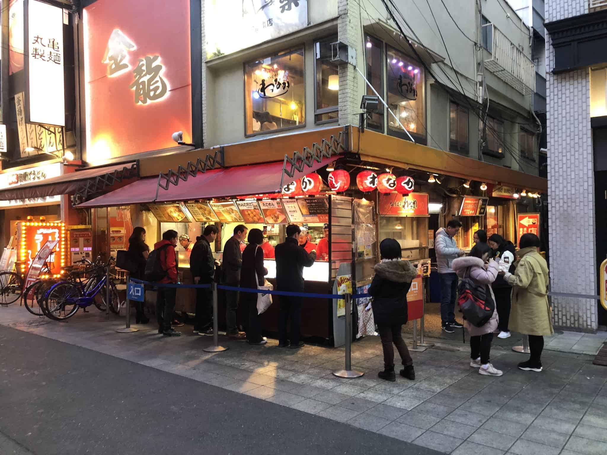 Wanaka Sennichimae Honten, Osaka