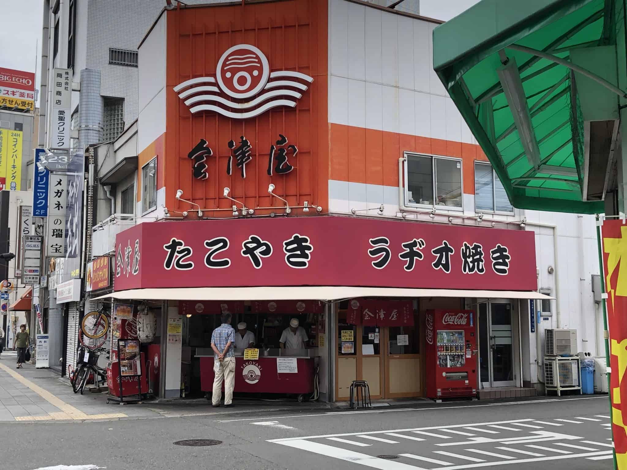 ร้านทาโกยากิ โอซาก้า : Aiduya Honten