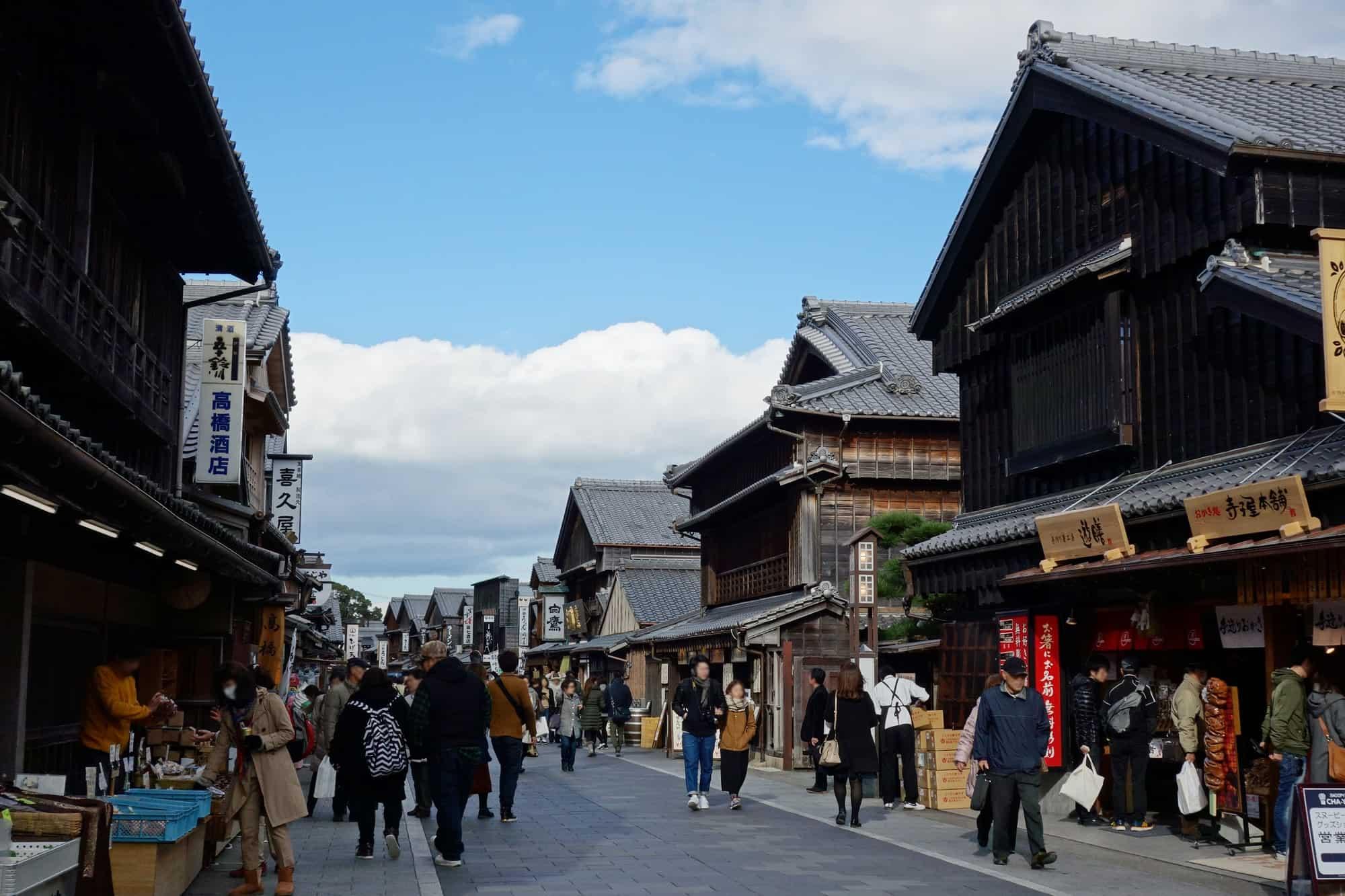 ที่เที่ยว มิเอะ (Mie) : ตลาดโอคาเกะ (Okage Yokocho Ancient Street)