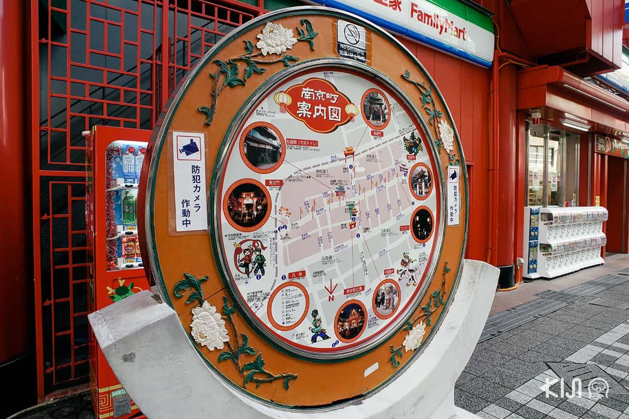 ที่เที่ยวโกเบ Nankinmachi (China Town)