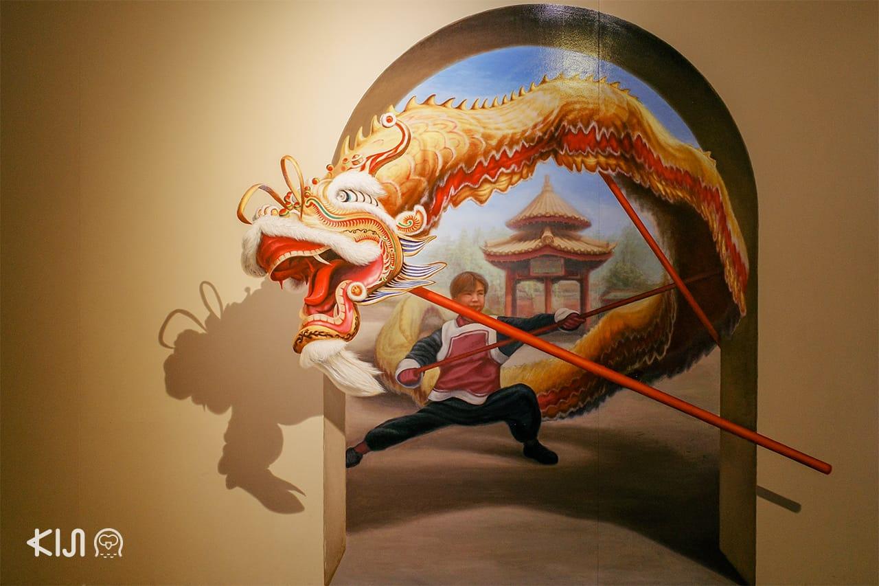 ที่เที่ยวโกเบ Kobe Mysterious Consulate of Trick Art