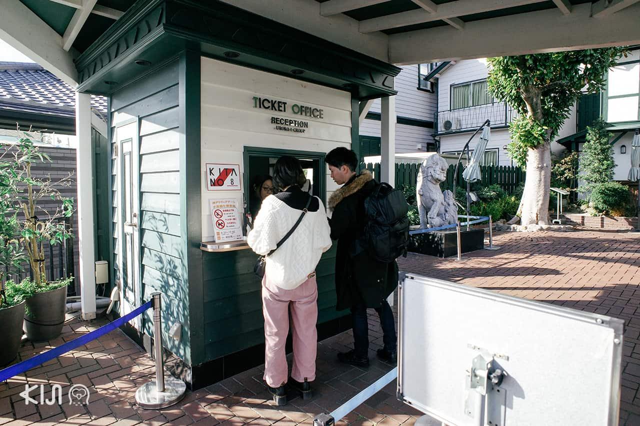 Kobe Mysterious Consulate of Trick Art