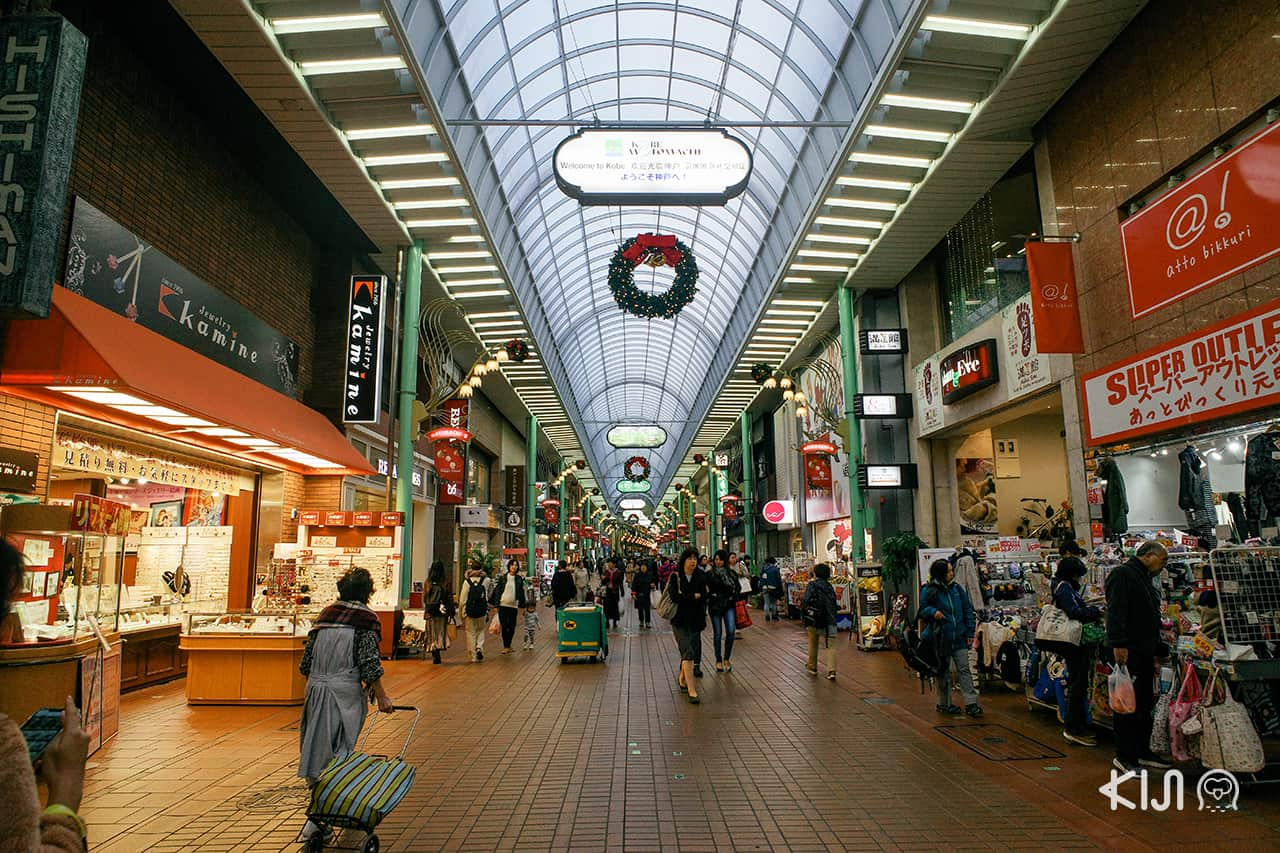 Kobe City Loop Bus : จุดจอดที่ 15 Motomachi Shopping Street (Nankinmachi Mae)
