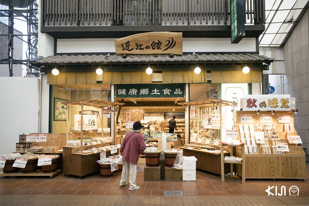 Kobe City Loop Bus : Motomachi Shopping Street (Nankinmachi Mae)