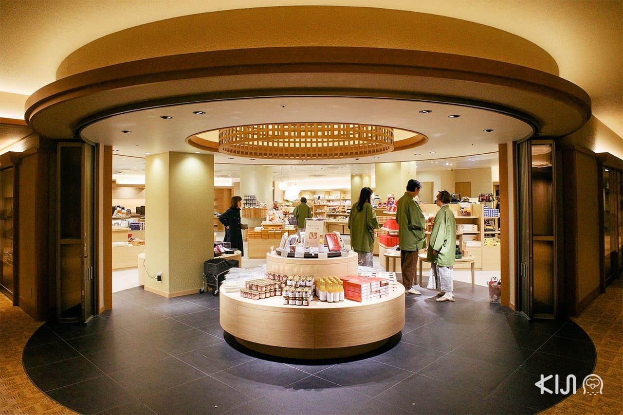 Arima Grand Hotel - ร้านขายของที่ระลึก
