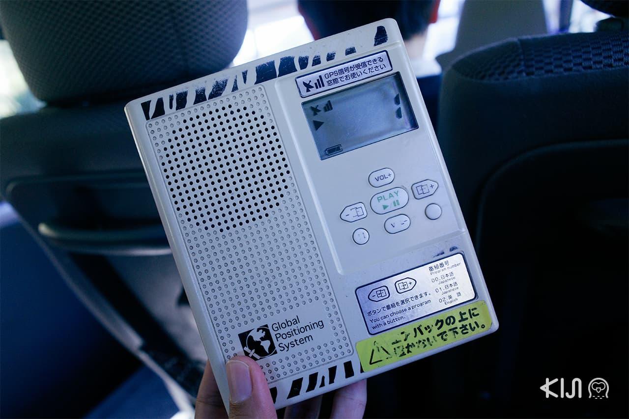 Himeji Central Park มี GPS Radio ที่คอยแนะนำรายละเอียดเกี่ยวกับสัตว์แต่ละชนิด