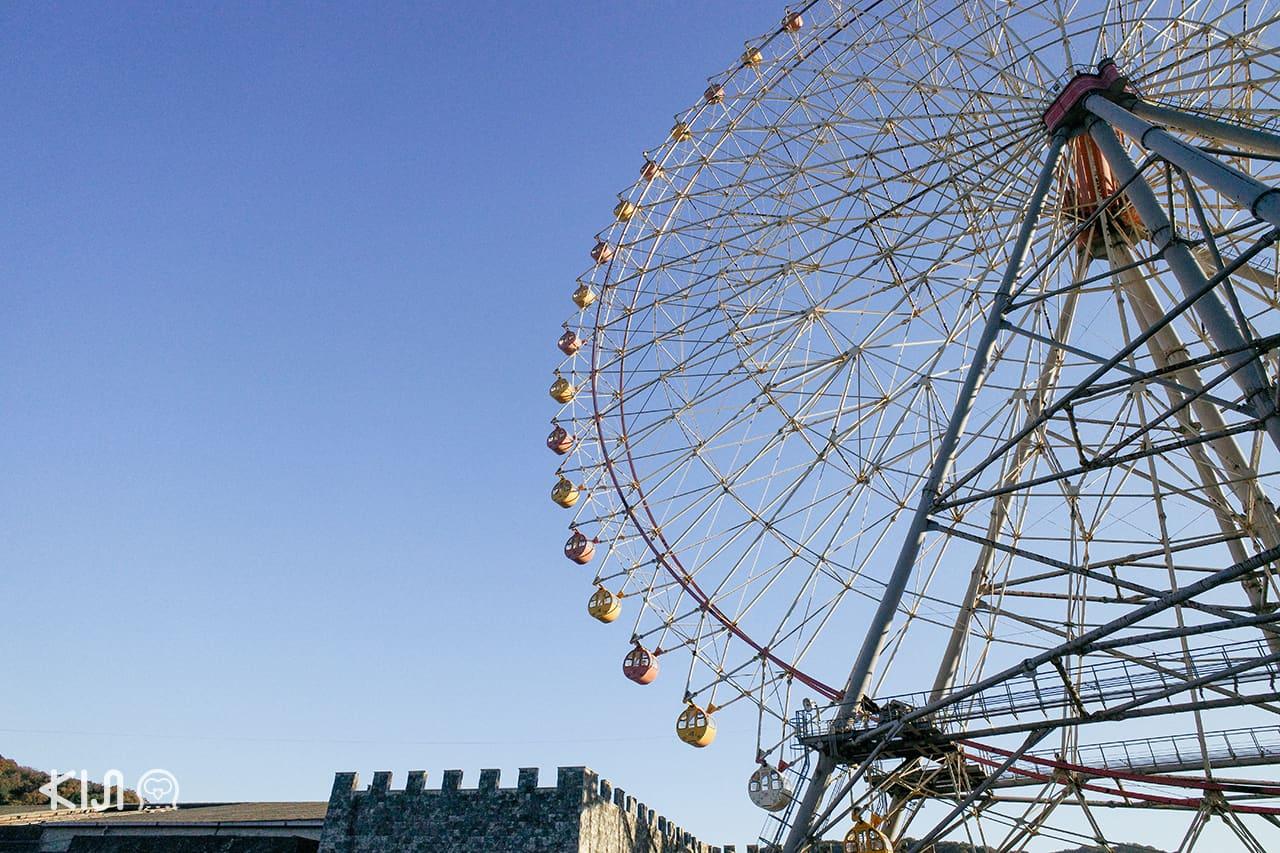 Himeji Central Park - Amusement Park