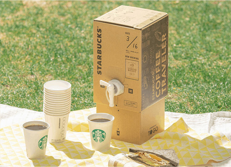STARBUCKS COFFEE TRAVELER เซ็ตกาแฟกล่องกระดาษ เหมาะกับการพกไปปิกนิกและแคมป์ปิ้งที่สุด