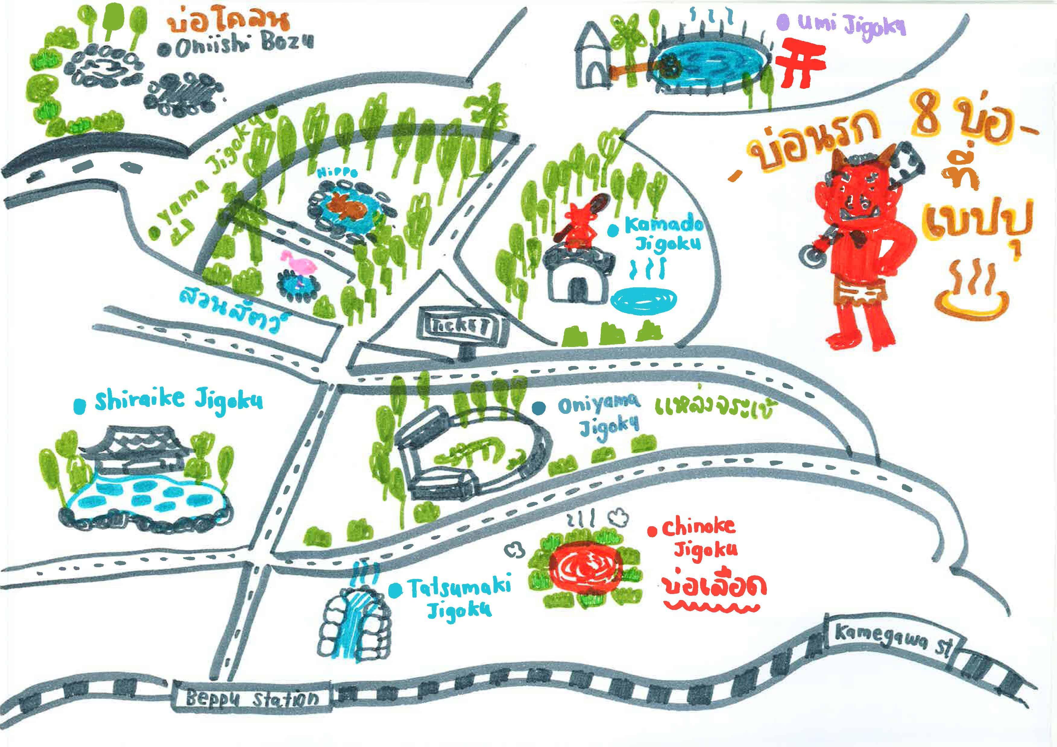 แผนที่จิโกกุ เมกุริ (Jigoku Meguri) เมือง Beppu
