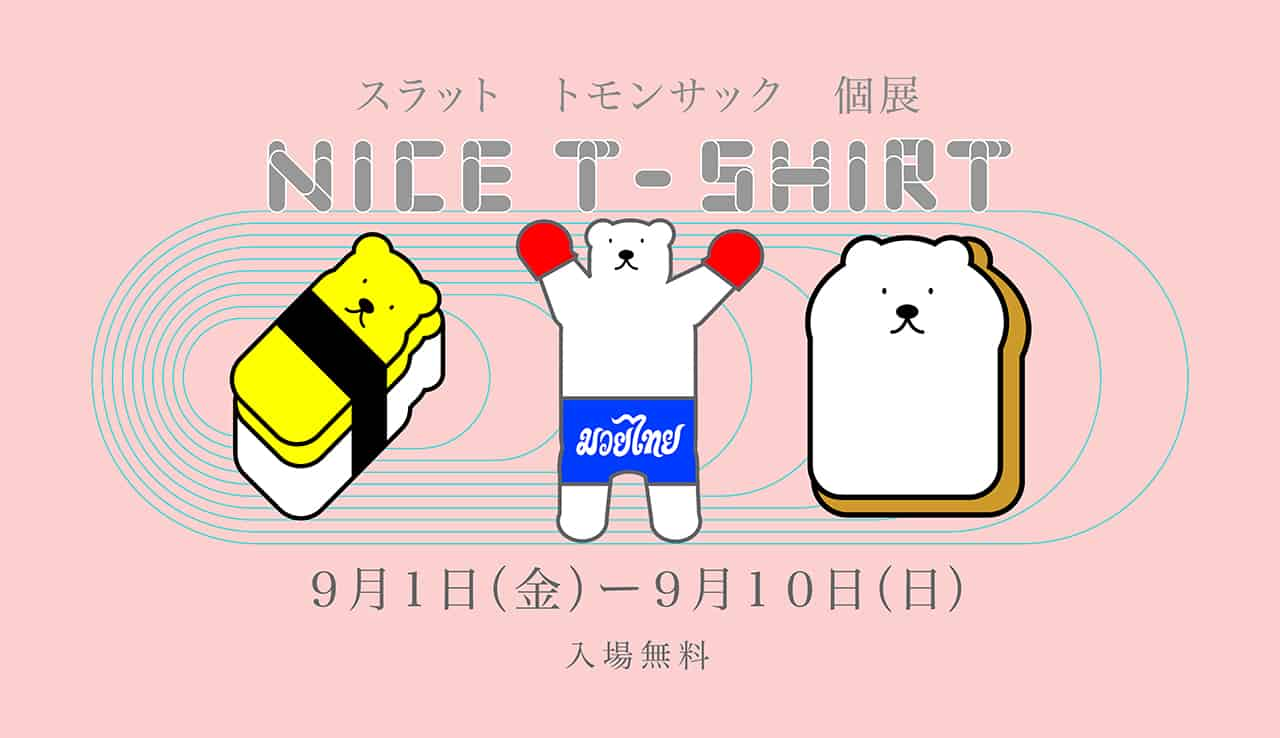 "try2benice Solo Exhibition in Japan ""NICE T-SHIRT"""