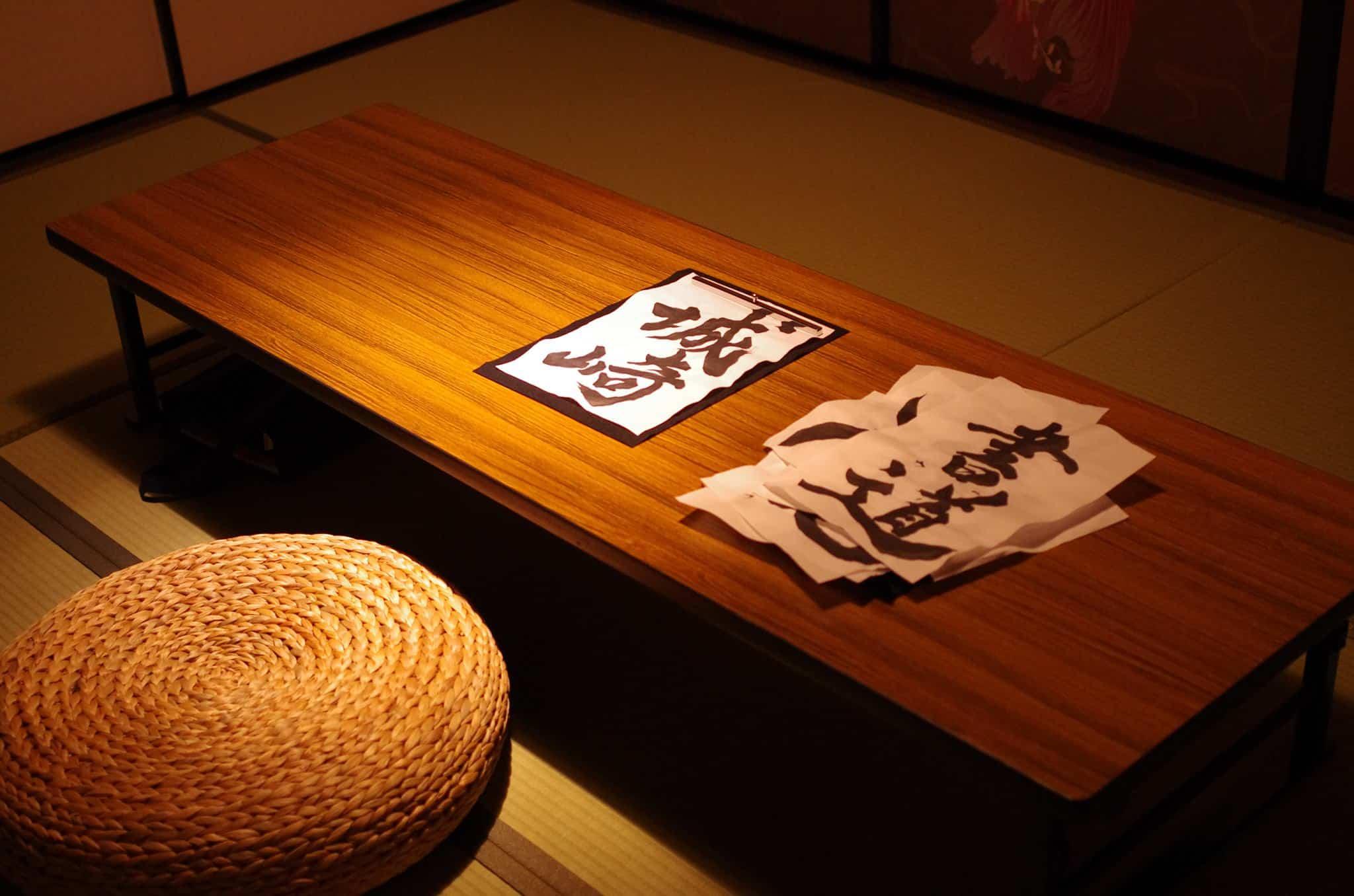 กิจกรรม เขียนตัวอักษรด้วยพู่กันญี่ปุ่น ณ คิโนะซากิออนเซ็น