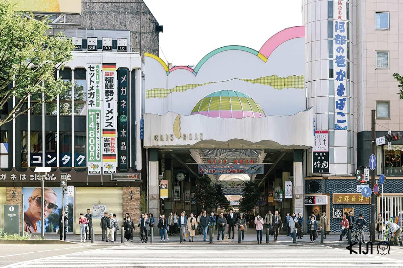 Ichibancho ถนนสายช็อปปิ้งของเมือง Sendai