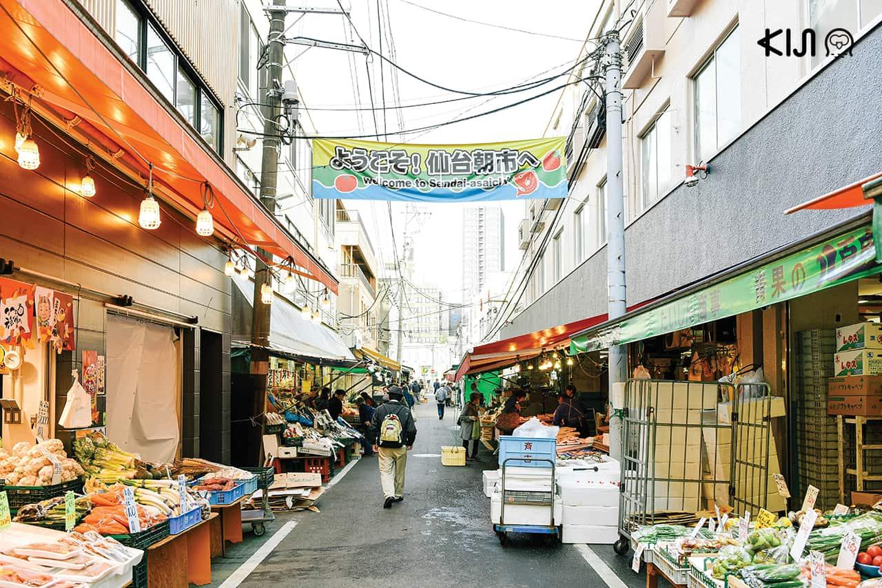 บรรยากาศของตลาดเช้า Sendai Asaichi Morning Market