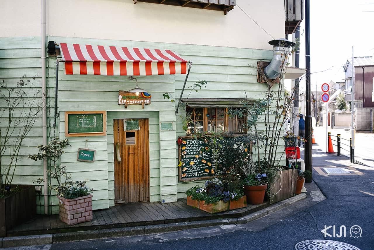 ด้านหน้าร้าน Hattifnatt