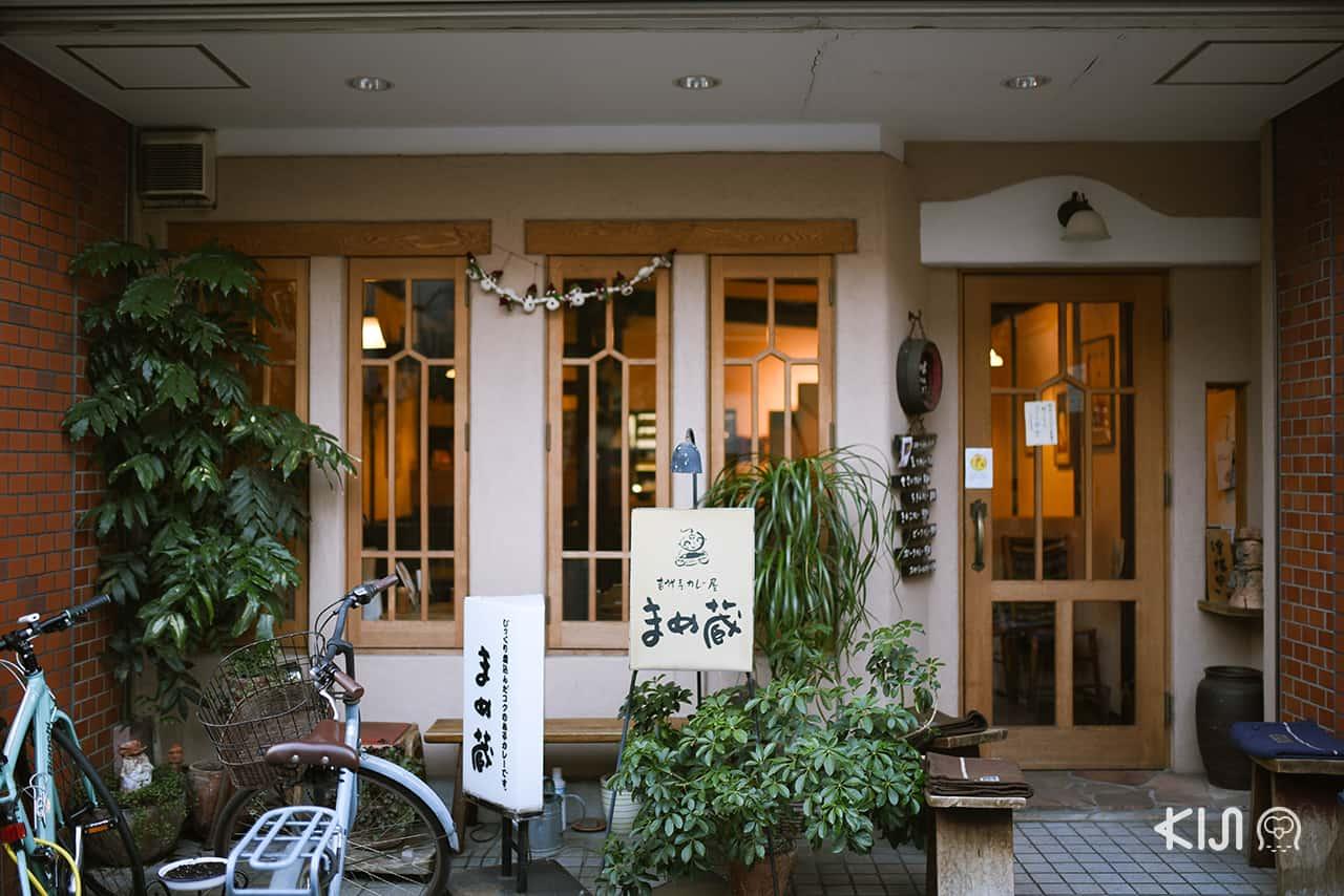 ด้านหน้าร้าน Mamezo
