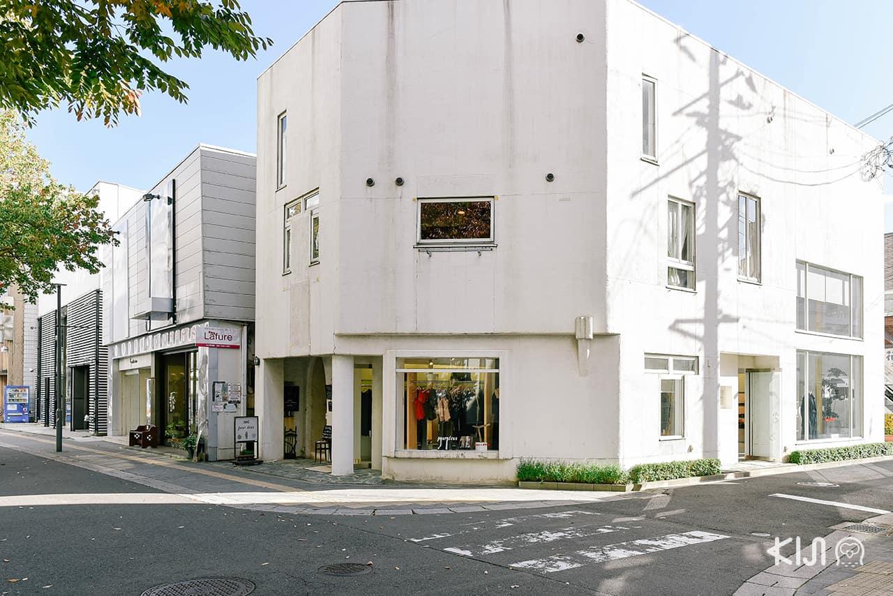Nakakoji Street ถนนสุดชิคในตัวเมือง อาคิตะ