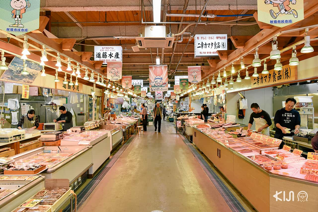 Akita Citizen's Market ตลาดโลคอลของสดยอดนิยมในเมือง อาคิตะ