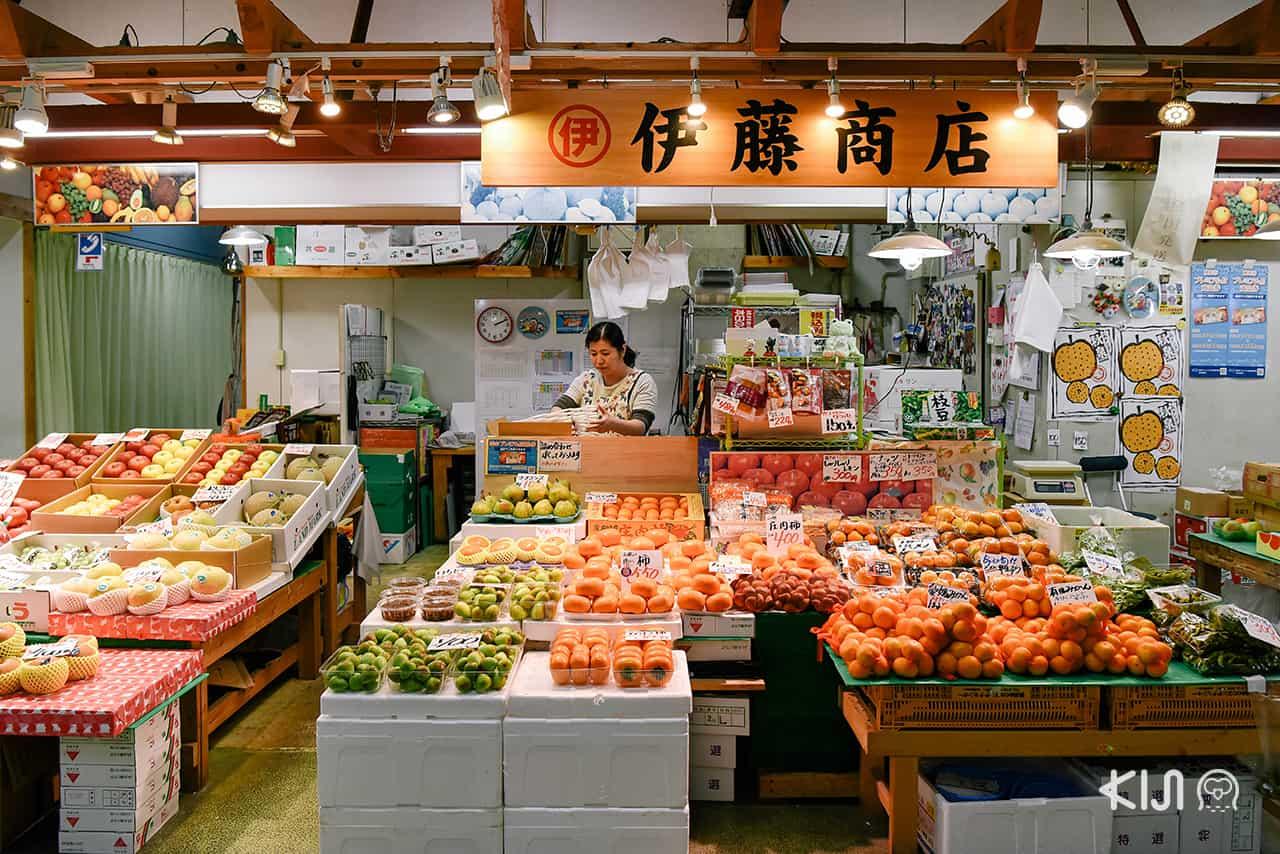 บรรยากาศภายในตลาด Akita Citizen's Market ในเมือง อาคิตะ