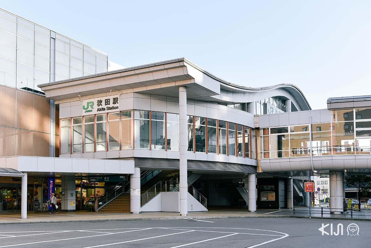 สถานีรถไฟ อาคิตะ (Akita Station)