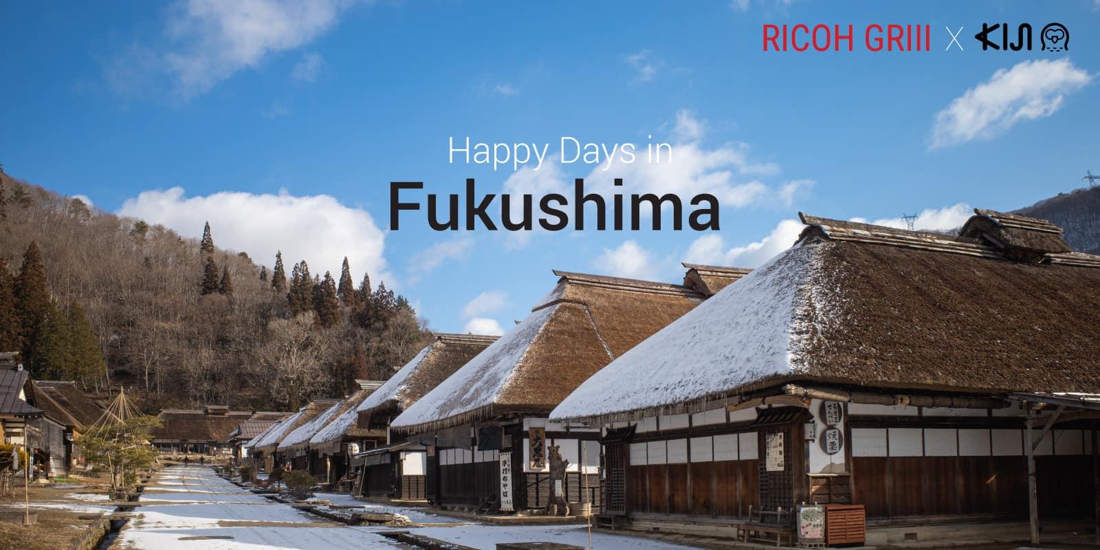 เที่ยวฟุกุชิมะ (Fukushima)