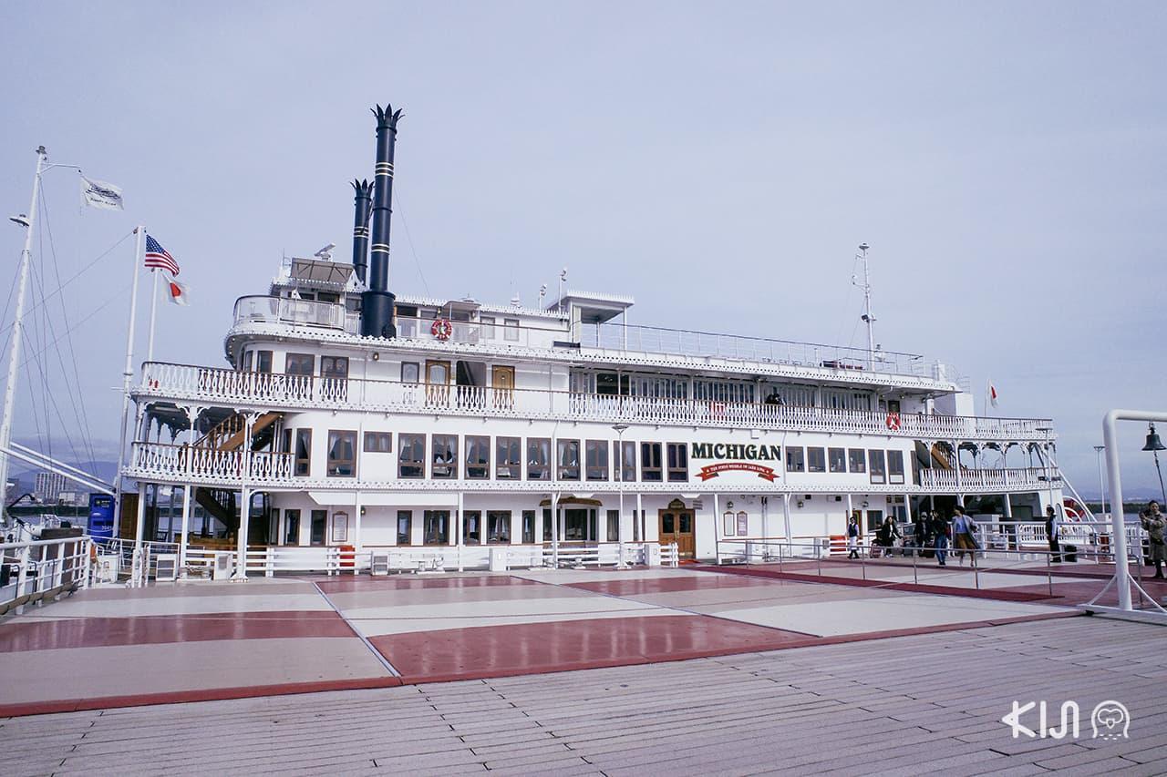 เรือสำราญ Michigan Cruise ที่จะล่องในทะเลสาบบิวะ เมืองโอตสึ (Otsu)