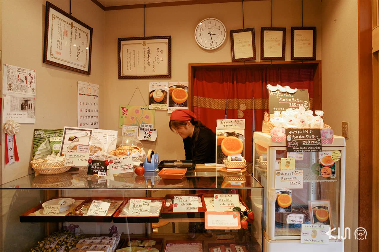 ร้านไดฟุกุขึ้นชื่อที่อยากให้ลองที่เมืองโอตสึ (Otsu)
