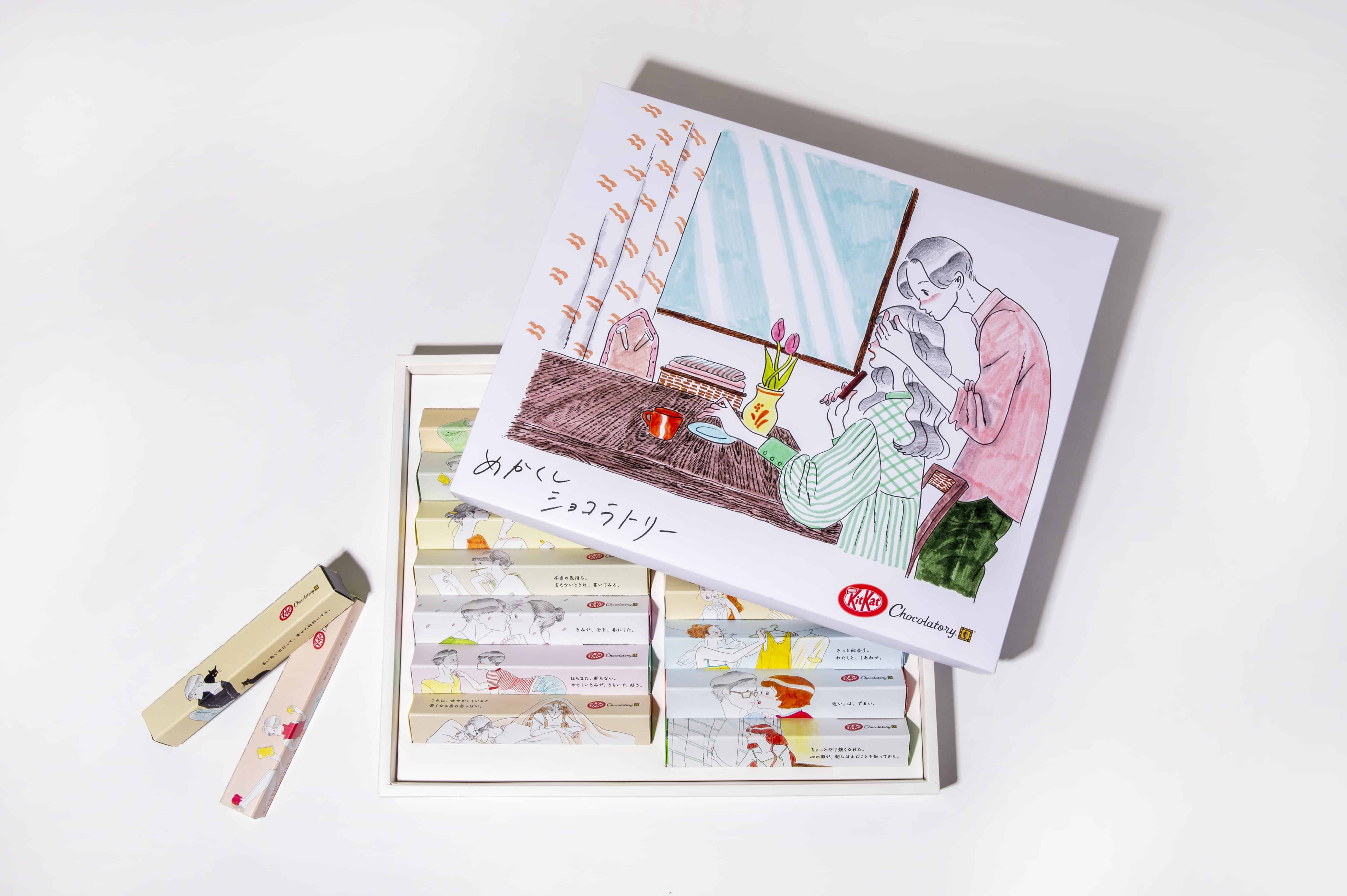 KitKat Mekakushi Chocolatory Exclusive Set (5,100 เยน)