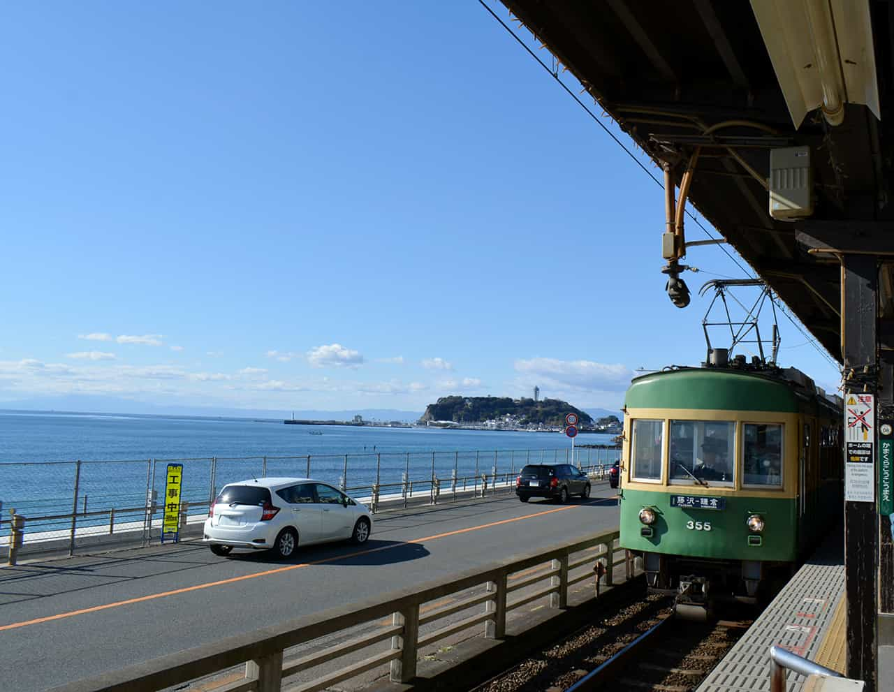นั่งรถไฟสีเขียวนมเอโนะเด็นได้ไม่จำกัดด้วย Enoden 1 Day Pass