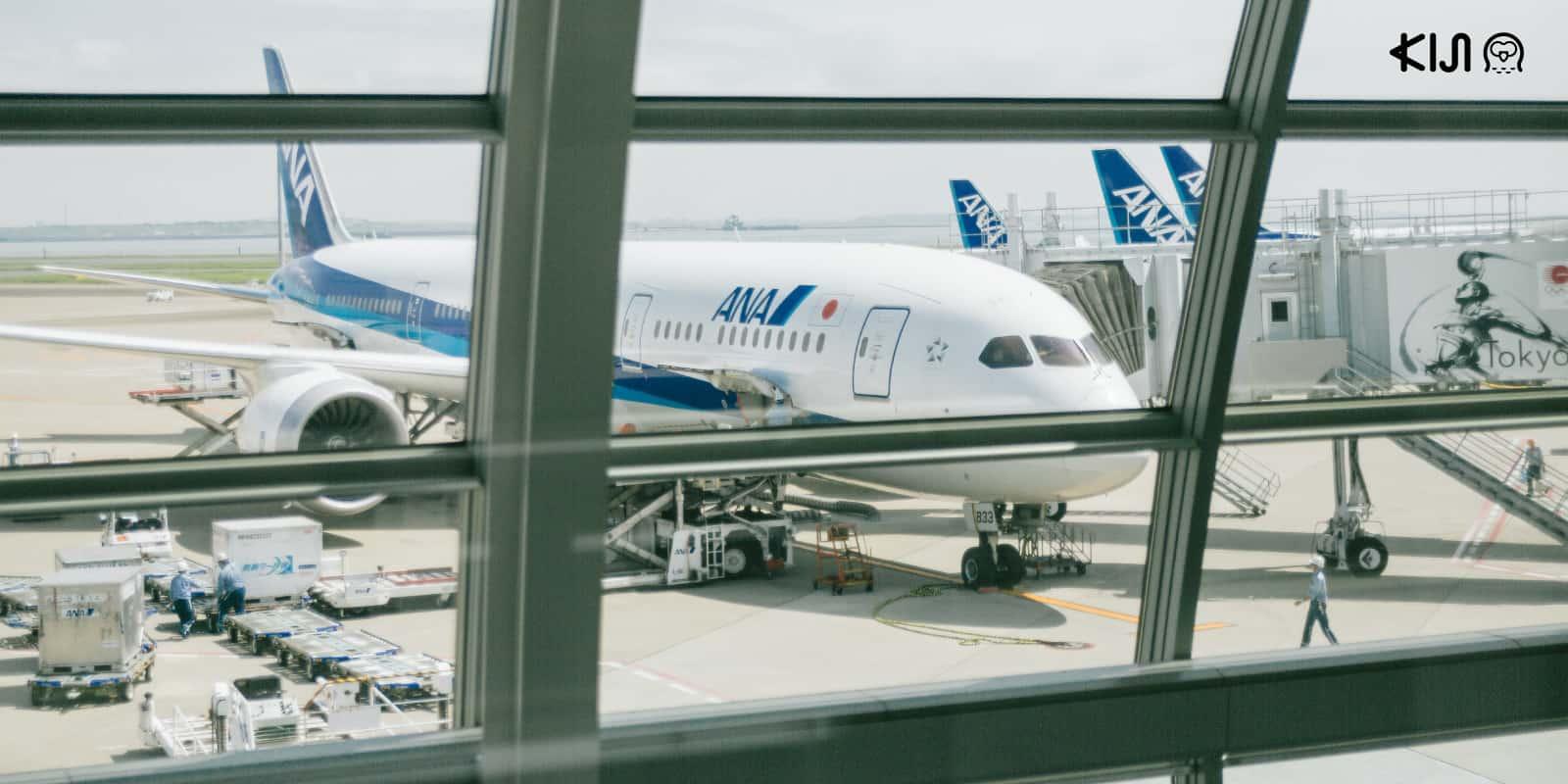 สัมผัสประสบการณ์การบินที่บ้านด้วยรถเข็นเครื่องดื่มของแท้จากสายการบิน ANA