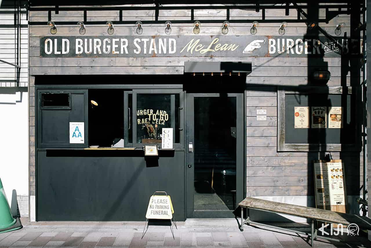 หน้าร้าน McLean : Old Burger Stand