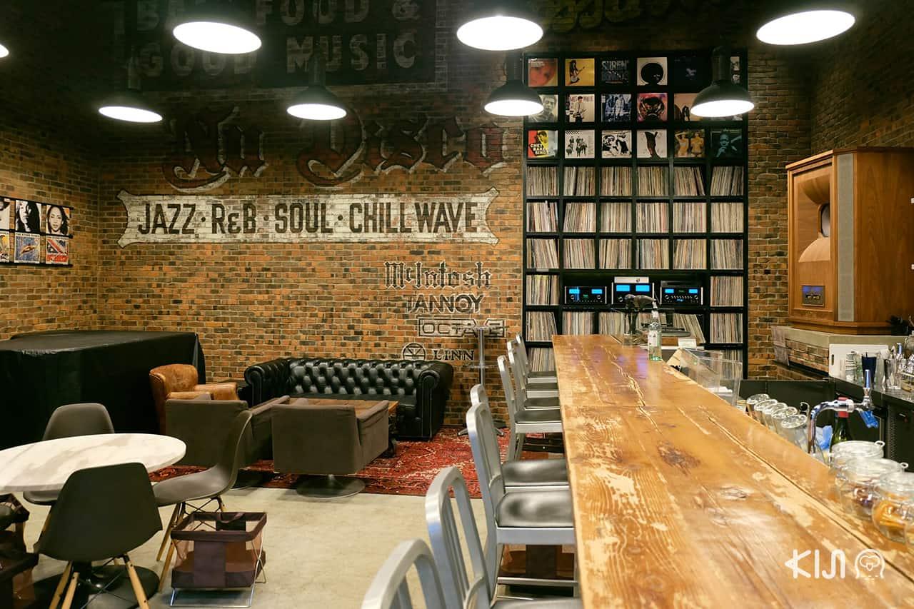 Music Bar ใน Yoyogi Village