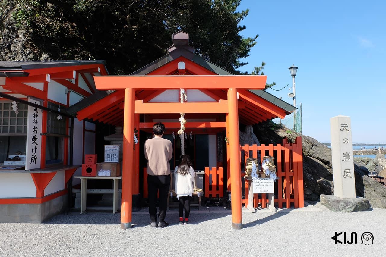 เที่ยว มิเอะ พร้อมไหว้พระที่ศาลเจ้า Futami-Okitama