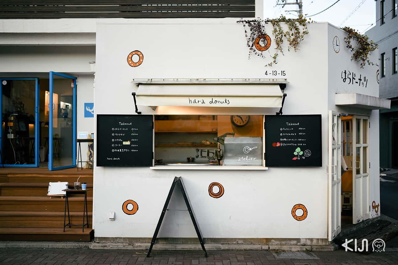 ้hara donuts โดนัทเต้าหู้ มีสาขาทั่วญี่ปุ่น หนึ่งในนั้นคือสาขา คิชิโจจิ