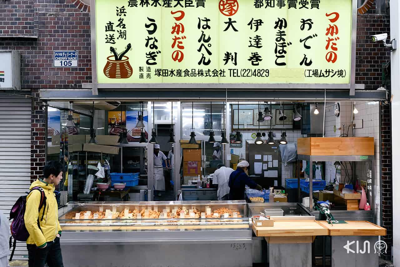 Tsukada Suisan ร้านขายลูกชิ้นปลาทอดใน คิชิโจจิ